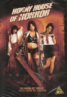 Horror DVD - Horny House of Horror