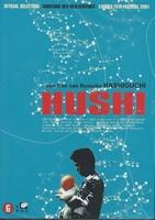 Japanse film DVD - Hush!
